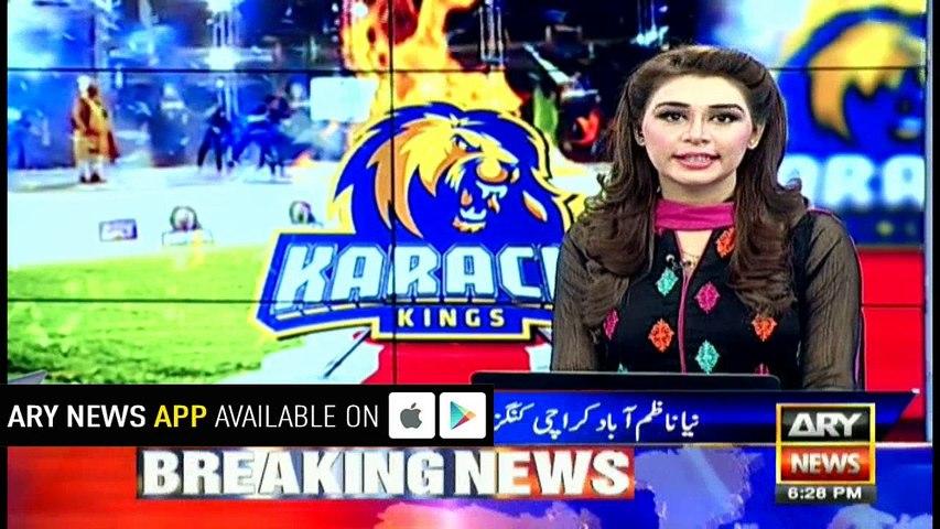 Karachi Kings Ramzan tournament starts in Naya Nazimabad