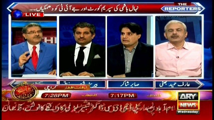 Bhatti and Sabir Shakir's analysis over Nehal Hashmi speech