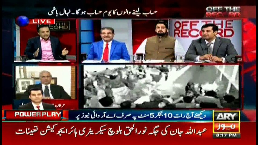 Anchor Arshad Sharif says Nehal Hashmi openly spoke his mind