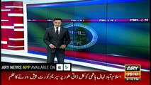 PML-N has a history of issuing 'threatening' statements