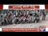 Threat Video Sent To India By Pakistani Terrorists