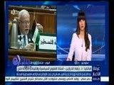 #غرفة_الأخبار | الإمارات تطالب بحماية دولية على الشعب الفلسطيني