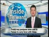 宏觀英語新聞Macroview TV《Inside Taiwan》English News 2017-05-31