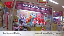 Crane Game Secrets Revealed: Japans UFO Catcher Academy ★ ONLY in JAPAN #39 世界一のUFOキャッチャー