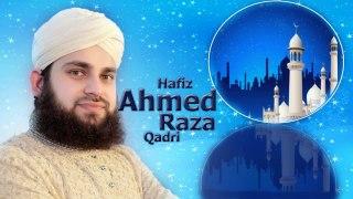 Hafiz Ahmed Raza Qadri - Sanwan Di Tasbeeh Ty - New Naat 2017 - Naat- Best Naat - Islamic Naat -