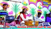 Baba Ramdevji Bhajan 2017 | Ghodliyo Mangwa De Meri Maa