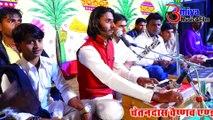 SUPERHIT Rajasthani Song | बरस बरस म्हारा इंद्र राजा | Baras Baras Mhara Inder Raja | New Live Video Song | Chetan Das Vaishnav | Marwadi Song | मारवाड़ी-राजस्थानी हिट भजन 2017