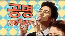 After School Lucky or Not [ep 1 eng sub] - video dailymotion