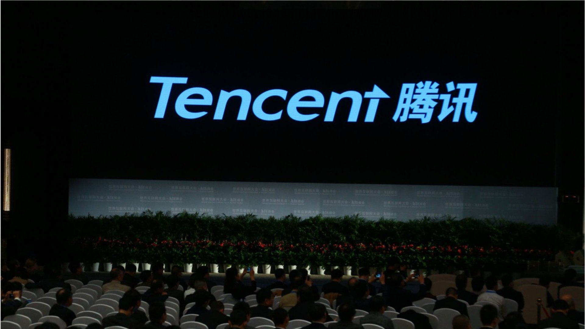 20th Century Fox Partners With China's Tencent For 10 Movies Project