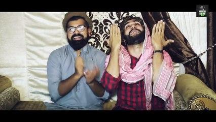 BARDHEY LOOG - Karachi Vynz Official