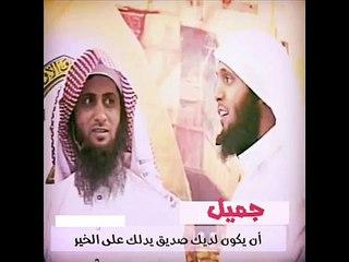 اجمل مواعظ وقراءه القران للشيخ منصور السالمي