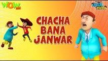 Chacha bhatija Cartoon in Hindi - Chacha Bana Janwar - Chacha Bhatija