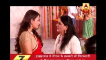 SBS Zindagi Ki Mehak - Mehak Shaurya Do Paghphere Ceremony