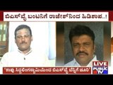 B.S.Yedyurappa's Right Hand Kapu Siddalingaswamy Accused Of Backstabbing