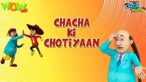 Chacha Bhatija cartoon in urdu - Chacha ki chotiyaan - Chacha Bhatija