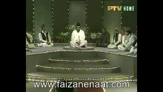 Baney Hein Dono Jahan by Manzoor ul konain