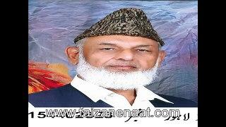 Syed Manzoor UL Konain