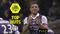 Top 3 buts Toulouse FC | saison 2016-17 | Ligue 1