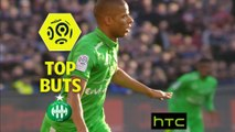Top 3 buts AS Saint-Etienne | saison 2016-17 | Ligue 1