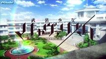 武装少女マキャヴェリズム 第09話 - Busou Shoujo Machiavellianism - 09