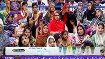 Mein To Panjatan Ka Ghulam Hoon by Fasih Uddin Soharwardi - 3rd June 2017