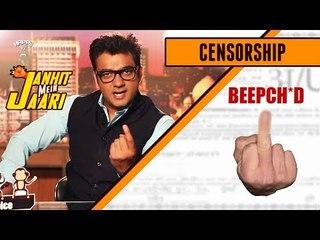 Censorship - JMJ#3