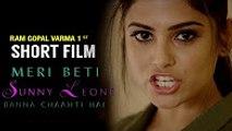 Ram Gopal Varma First Short Film  Meri Beti SUNNY LEONE Banna Chaahti Hai  2017 Short Film