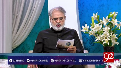 Quote of the day | Hazrat Umar Farooq Razi Allah Anho | Subh e Noor 03-06-2017 - 92NewsHDPlus