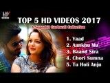 Latest Garhwali Songs 2017 Mix By Hardik Films