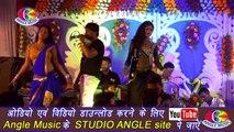 2017 Aalam Raj Stage Show - खड़ा करे बेलनवा Khara Kare Belanwa # Aalam Raj
