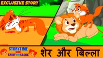 The Fox and The Crow   Kids Moral Stories   Stories For Kids