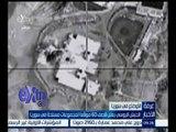 #غرفة_الأخبار   الجيش الروسي يعلن قصف 60 موقعا لمجموعات مسلحة في سوريا