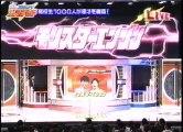 モンスターエンジン ネタ 第6回MBS漫才アワード2008