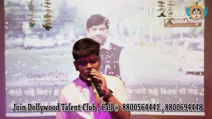 DTC - Dollywood Talent Club Get Together - 13th May 2017 - Dollywood Full Episode