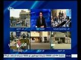 #مصر_تنتخب | متابعة لسير العملية الانتخابية في محافظات المرحلة الأولى لانتخابات مجلس النواب