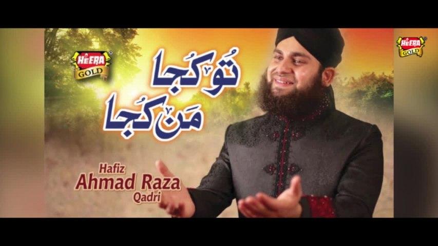 Ahmed Raza Qadri - Tu Kuja Mann Kuja - Official Video 2017