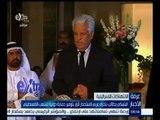 #غرفة_الأخبار | الشبكي يطالب بتحرك عربي لاستصدار قرار بتوفير حماية دولية للشعب الفلسطيني