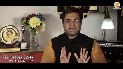 Haath Peele Ho Jate Hain | Hasya Kavi Deepak Gupta | Hasya Kavita