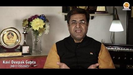 Mujhe Chod Doge Kya | Hasya Kavi Deepak Gupta | Hasya Kavita
