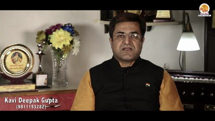 Policy Cash Ho Jaaye | Hasya Kavi Deepak Gupta | Hasya Kavita