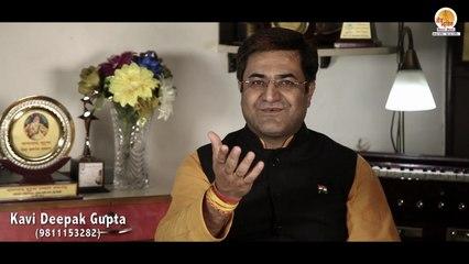 Rishton Ki Expiry Date | Hasya Kavi Deepak Gupta | Hasya Kavita
