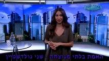 השידור הרביעי של שני גולדשטיין בערוץ 24
