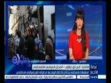#غرفة_الأخبار | إصابة 4 إسرائيليين بجروح في حادث طعن جديد بالأراضي المحتلة