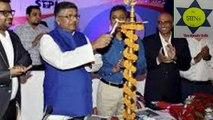 |TCS IT Center Patna| IT company in Bihar|Latest Recruitment in Bihar|Private job in Bihar|