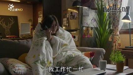 酸甜之味 第12集 Family Time Ep12 Part 2