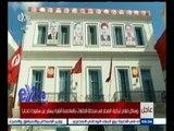 #غرفة_الأخبار | رباعي الحوار الوطني في تونس يفوز بجائزة نوبل للسلام