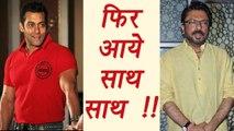 Salman Khan and Sanjay Leela Bhansali to again work TOGETHER | FilmiBeat