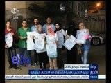 #غرفة_الأخبار   حملة شبابية لتوعية الناخبين بأهمية المشاركة في الانتخابات البرلمانية