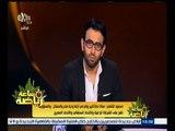 #ساعة_رياضة | الشامي : سنحقق في اتحاد الكرة عن المسؤول في أزمة ودية مصر والسنغال وستتم إقالته فورا