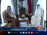 Saudi, Bahrain, Egypt, UAE cut ties with Qatar over ´terrorism´